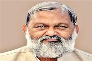 dushyant chautala speaks without facts vij
