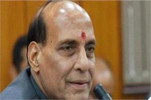 home minister rajnath singh is going to lucknow