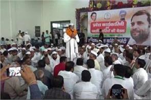 mla of hooda group did not arrive at tanwar meeting