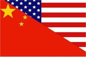 us steps to stop export of nuclear technology to china