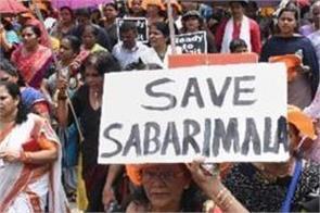 bjp protest against the supreme court verdict about sabarimala temple