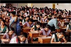 will children of bureaucrats study in government schools