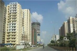 scheme of residential plot taken by noida authority on diwali