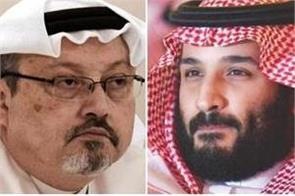 mohammed bin salman calls khashoggi murder a heinous crime