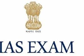 upsc 2018 time table for the ifs main examination