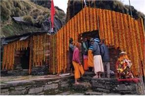kapat of lord rudranath closed today