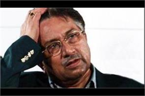 musharraf growing weak rapidly due to unspecified illness