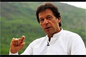imran khan condemns kulgam killings