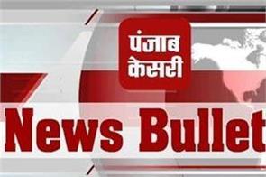 narinder modi kailash gehlot metoo petrol diesel