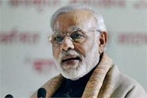 pm modi says many opportunities for employment in the country