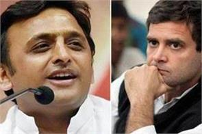 akhilesh angry with congress s attitude