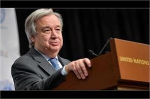 guterres appointed pedersen as special envoy to syria