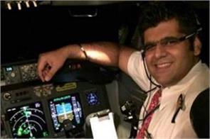 indonesia plane crash jakarta grand suneja