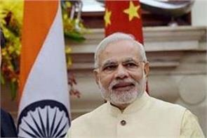 president xi jinping and pm modi will meet in argentina
