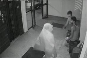 thieves danced in front of cctv after theft