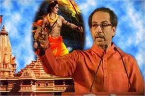 shiv sena against the ram temple issue