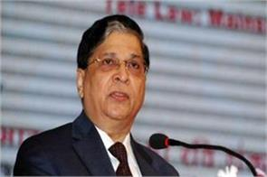 cji deepak mishra takes charge of supreme court for the last time