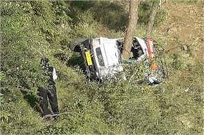 bus accident in rajouri 15 injured