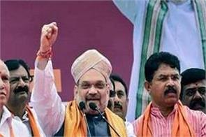 bjp releases list of candidates for the by elections in karnataka