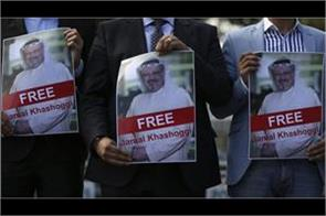 human rights groups refer khashoggi case to un