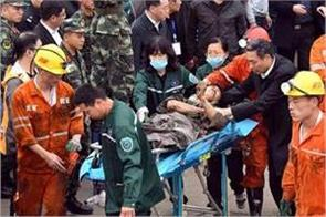 emergency troops engaged in the rescue of 18 miners trapped in china