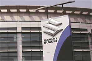 maruti suzuki profits fall 9 8 percent earnings rise