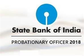 sbi po s final result continues see how much merit