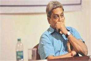 bjp core committee to discuss goa political situation