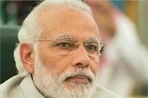 india behind afghanistan in rti rankings