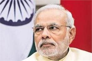 pm modi says environmental security is a serious challenge to the country