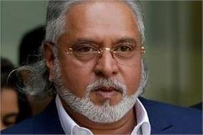 patiala house court orders attachment of vijay mallya properties