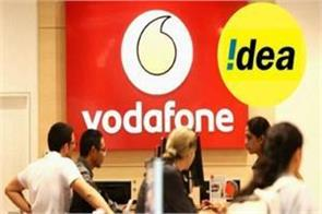 vodafone idea plans to invest rs 27 000 crore in 2019 20