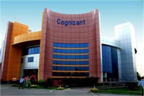 cognizant fires 200 employees out of the job