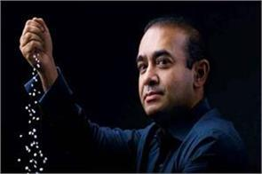 nirav modi sold fake diamond rings sold in crores