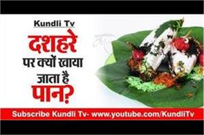 why is betel eaten at dussehra