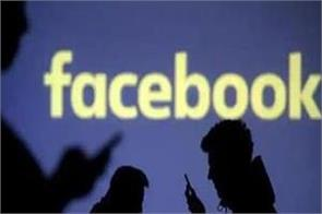 facebook could face up to 1 63 billion fine for hacking