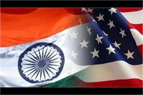 indian embassy in usa will make hindi sanskrit class