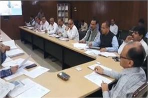 chief secretary done meeting with officials