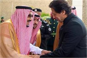 pakistan takes u turn says saudi won t be part of cpec