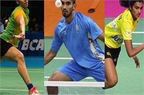 saina sindhu and srikanth eye the bwf title of the french open