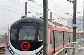 metro run on trilokpuri shiv vihar route today