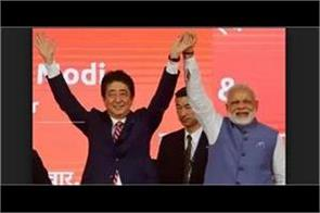 india and japan come together against china