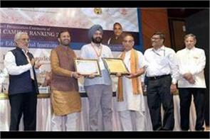 mdu gndu have cleanest campuses among govt varsities in india