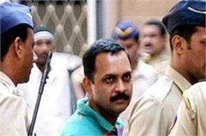 malegaon blasts case all seven accused charged for terror conspiracy
