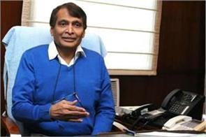 sub committee will protect air india suresh prabhu
