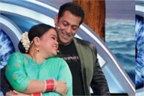 bigg boss 12 bharti singh enter in weekend ka vaar as salman khan wife