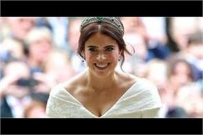 for the first time a princess dressed in her wedding v cut know the reason