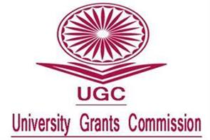 ugc will implement ccs rules