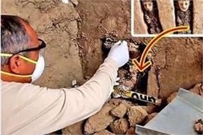 19 mysterious effigies found underground