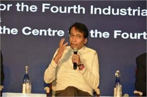 challenges and possibilities of new india in new industrial policy
